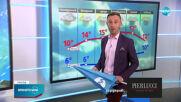 Прогноза за времето (19.04.2021 - обедна емисия)