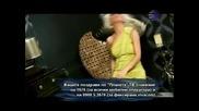 Магда - Ходи се лекувай - (официално видео)