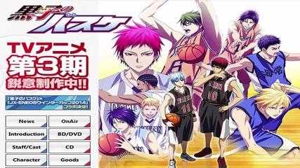 Foxtails - Glitter Days / Kuroko no Basket Season 3 Ending full
