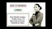 New ! Софи Маринова - Любов без граници ( Love Unlimited) [ Текст ] 2012