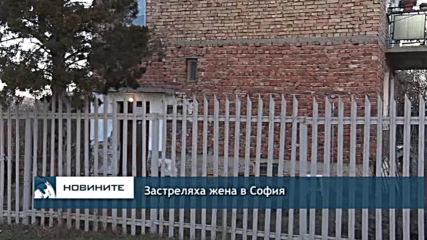 Застреляха жена в София, мъжът й е в тежко състояние в