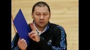 Ришат Гилязутдинов отказа на националния ни отбор по волейбол за жени