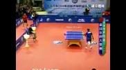 Невероятно разиграване на ping pong