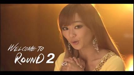 Секси реклама Hyorin round 2 Cf for soju