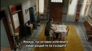 Хулиганът~karadayi еп.28-4 Бг.суб.