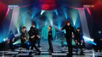 091226 Shinee Get Down - Ring Ding Dong Live Hd