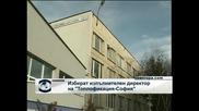 """Общинският съвет в София избира ръководство на """"Топлофикация"""""""