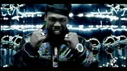G - Unit - I Like The Way She Do It (hq) 50 cent