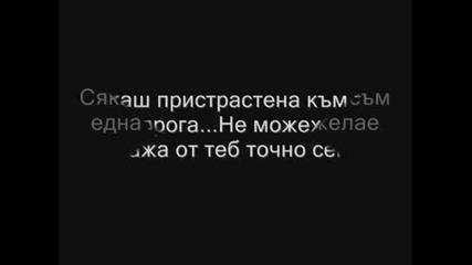 Здрач + Страхотен Стих За Всички Здрачохолици !!!