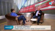 Георги Гергов с остра критика към Нинова заради водачите на листи