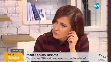 """Бойко Борисов в """"Здравей, България"""" за президентската надпревара"""