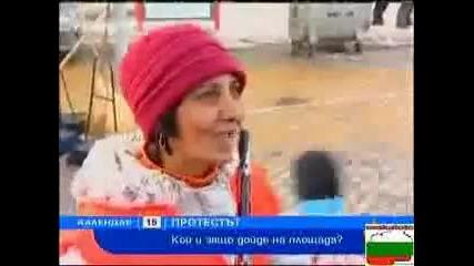 Циганка - Господари На Ефира