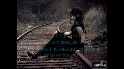 Като едно Цяло !!!!! ( любовна история )