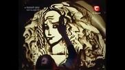 Рисуване с пясък - Украйна търси талант
