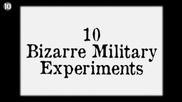 10 Наистина Странни Военни Експерименти