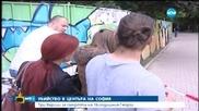 Съществуват ли морал и етика за кръвожадните български медии - Господари на ефира (12.06.2015)
