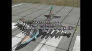 Су-25 Оръдейно въоръжение и Нурс (неуправляем Ракетен Снаряд)