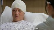 Ангелски очи, епизод 14 -bg. sub - Angel eyes