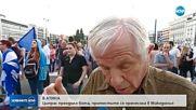 Алексис Ципрас остава на поста след вота на недоверие