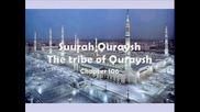 Surah Quraysh Mishary Alafasy + translation