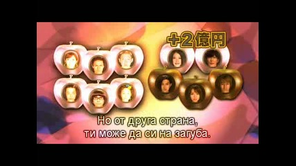 Бг Субс - Liar Game ~ The Final Stage - 3/8