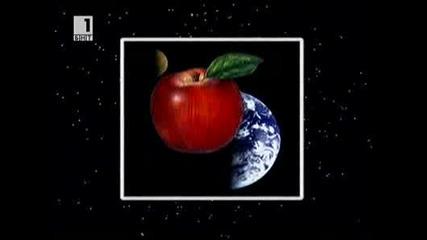 Приказки за физиката - 21 - Вещици в космоса