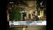 Силно земетресение в Тайланд и Мианмар