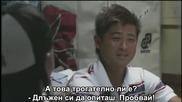 Yuuki - 4/8 [bg sub]