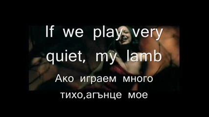 Lose control превод