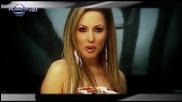Елена - Огнена стихия, 2006