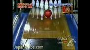 Японски Боулинг Трик!!!