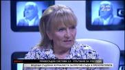 Разговор с продължение. Журналистите Петя Владимирова, Силвия Великова и Полина Паунова - ДИКOFF