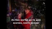 smallville - Remy Zero - Save Me (bg)
