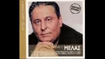 Zafiris Melas Live 2008