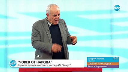 """""""Пресечна точка"""": За Шипка, сакото на премиера и европрокурорите ни"""