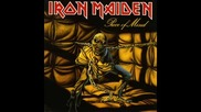 Iron Maiden - Sun And Steel (studio Version)
