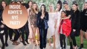 Ким Кардашиян е ослепителна на новогодишно парти в Ню Йорк