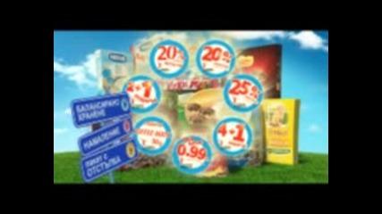 Рекламата на Nestle живей активно ! *hq* *hd*