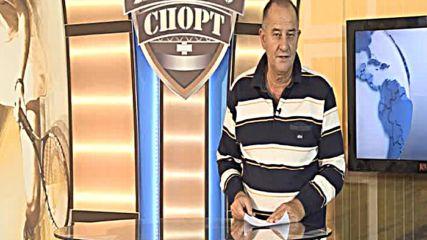 Спорт Канал 0 - 13.09.2018 г.