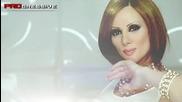 !!! Таня Боева - Под наблюдение ™ [ Официално видео H D ] + Link / Fast D L