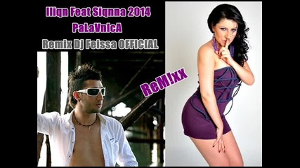 Iliqn & Siana - Palavnica 2014 Remix Dj Feissa Official