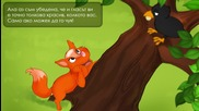 Лисицата и гарванът -- Детска приказка