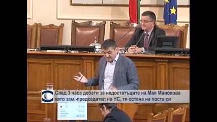 Манолова остава зам.-председател на НС