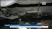 Апаши режат катализатори на коли в паркинги на МОЛ-ове