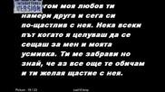 Тъжна История1.avi