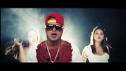 Dj Cort S ft. Papa Ap - Mueve Tu Cuerpo (official Video)