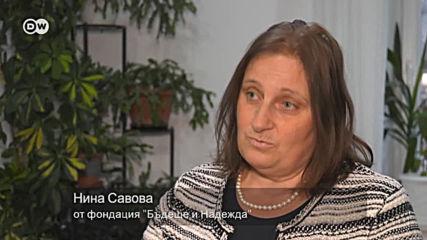 Разтърсващият разказ на една българска жена, преживяла домашно насилие