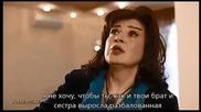 Труден живот - еп.2 (rus subs)