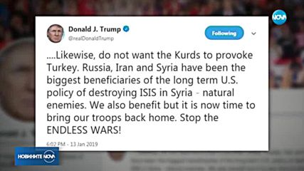 Доналд Тръмп с остра заплаха към Турция