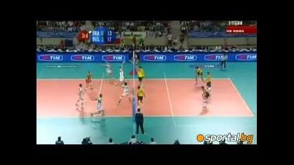 България разби Бразилия с 3 на 0 гейма !!! Браво момчета !!!